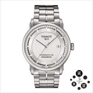 TISSOT T-CLASSIC ティソ TISSOT LUXURY AUTOMATIC COSC T0864081103100