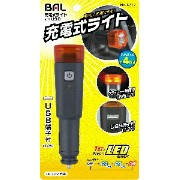BAL(バル)/大橋産業(株)充電式ライトwith USB(1217)