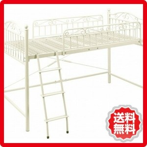 BED ハイベッド KH-3517MB ピンク hag-4183591s2/北欧/送料無料/クーポン/プレゼント/通販/後払い/新生活/オススメ/%off/ジェンコ/【RCP】/北欧/モダン...