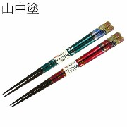 山中塗 木製夫婦箸 日本富士 Fuji Mountain pair chopsticks, Japanese lacquerware