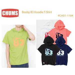 CHUMS チャムス CH01-1104 Booby 83 Hoodie T-Shirt ブービー83フーディーTシャツ ※取り寄せ品
