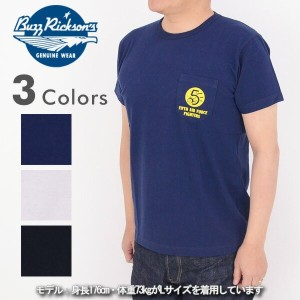 Buzz Rickson's バズリクソンズ BR77273[r6s]FIFTH AIR FORCE プリントTシャツ