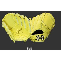 UNDER ARMOUR ユース・少年軟式グラブ (投手用・HS) QBB0255 LMN 右投げ