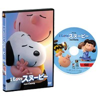 20世紀フォックス I LOVE スヌーピー THE PEANUTS MOVIE 【DVD】 FXBA-58882 [FXBA58882]
