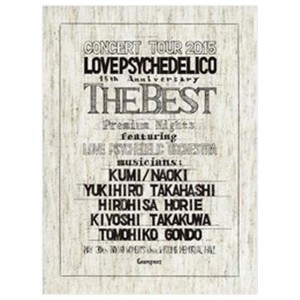 【送料無料】ビクターエンタテインメント LOVE PSYCHEDELICO / LOVE PSYCHEDELICO 15th ANNIVERSARY TOUR -THE BEST- LIVE 【CD...