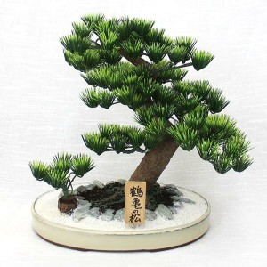 鶴亀松(工芸盆栽)【Bonsai of imitation】【Bonsai of artificial】