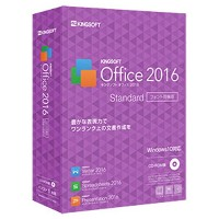 【送料無料】キングソフト KINGSOFT Office 2016 Standard フォント同梱パッケージCD-ROM版 KINGSOFTOFFICE2016STフオNWC [KINGSOFTOFFICE2016ST...
