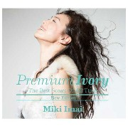 ユニバーサルミュージック 今井美樹 / Premium Ivory -The Best Songs Of All Time- [New Edition]《初回限定盤》 【CD+DVD】 TYCT...