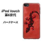 iPod touch 6 第6世代 ハードケース / カバー【1019 血の池のトカゲ 素材クリア】★高解像度版(iPod touch6/IPODTOUCH6/ス...