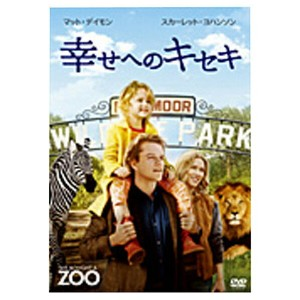 FOX 【3枚同時購入で送料無料】 幸せへのキセキ 【DVD】 FXBNG-52215 [FXBNG52215]