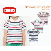【CHUMS チャムス】CH22-1002<Kid's Booby Dry Polo Shirt キッズブービードライポロTシャツ >※取り寄せ品