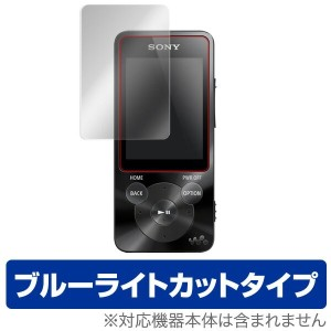 OverLay Eye Protector for ウォークマン NW-S10/NW-S10Kシリーズ 【ポストイン指定商品】 液晶 保護 フィルム シート シール 目にやさしい ブルーライト カット