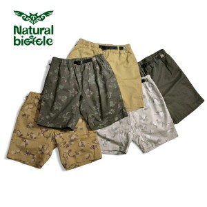 "ナチュラルバイシクル Natural bicycle NB CAMO ""GO CHILL SHORTS"""