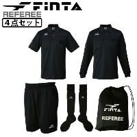 FINTA (フィンタ) レフリーウェア 4点セット (収納袋付き) 【審判用品】