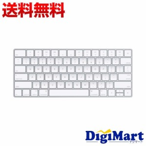 【送料無料】Apple純正品 アップル Magic Keyboard (ENGLISH配列) MLA22LZ/A【imac, ipad, ipad mini, ipad air2】【新品】