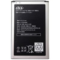 au 【au純正】 GALAXY Note 3 SCL22用 電池パック SCL22UAA