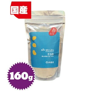 SOY MY LIFE 赤豆きな粉 160g