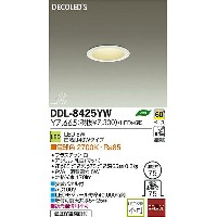 DDL-8425YW DAIKO DECOLED'S M形(一般形) ダウンライト [LED]