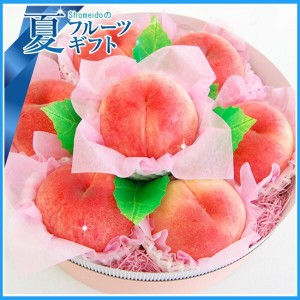 The Wrapping Peach〜ラッピングピーチ〜(2キロ以上)《夏ギフト》《お中元》《暑中見舞》