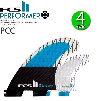 FCS2 フィン パフォーマー PERFORMER PC CARBON QUAD FIN / エフシーエス2 クアッド サップ SUP