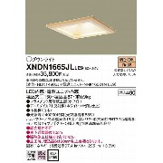 XNDN1665JLLE9 パナソニック 和風ダウンライト LED