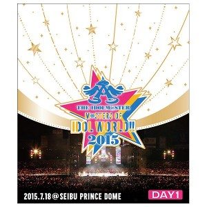 【送料無料】ランティス THE IDOLM@STER M@STERS OF IDOL WORLD!! 2015 Live Blu-ray Day1 【Blu-ray】 LABX-8132/3 ...