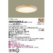 XNDN2068JLLE9 パナソニック 和風ダウンライト LED