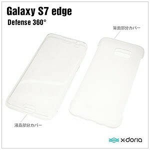 ラスタバナナ Galaxy S7 edge用X−doria Defense360° クリア XGS7ED3601