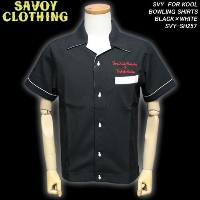 SAVOY CLOTHINGサヴォイクロージング◆SVY FOR KOOL BOWLING SHIRTS◆◆BLACK×WHITE◆SVY-SH257