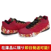 CP3 クリス・ポール CP3.Vll CHRISTMAS ナイキ/Nike Jade Claze/White-Ttl Orng-Blt