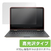 OverLay Brilliant for HP Spectre 13-4100 x360 Limited Edition / 液晶 保護 フィルム シート シール フィルター 指紋がつきにく...