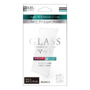 LP-XPZ5CFGM【税込】 MS Products Xperia Z5 Compact(SO-02H)用 ガラスフィルム 「GLASS PREMIUM FILM」 マット 0.33mm...