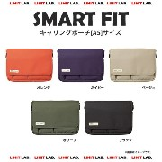 LIHIT LAB.(リヒトラブ) SMART FIT(スマートフィット) キャリングポーチ 【A5】:A-7575