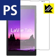【ポスト投函送料無料】Perfect Shield LaVie Tab S TS708/T1W、TS508/T1W (3枚セット) 【RCP】【smtb-kd】