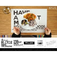 RE:CYCLE PAPER PLACEMAT 80P × 2冊 /リサイクル ペーパープレスマット 80枚入り×2冊 &NUT / アンドナット ランチョンマッ...