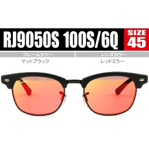 レイバン サングラス Ray-Ban sunglasses KIDS RJ9050S 100S/6Q rs210