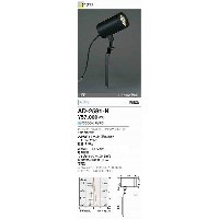 AD-2581-N 山田照明 屋外スポットライト 黒色 LED 532P15May16 lucky5days