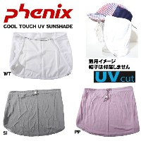 PHENIX フェニックス 帽子 COOL TOUCH UV SUNSHADE PH328AZ61 PP/SI/WT【帽子】