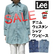 【SALE! 50%OFF \11880⇒\5940】【国内送料無料】デニムウェスタンシャツワンピース/ウエスタンMissLee/ミスリーLL4839_56_46【RCP】アクス三信/AXS...