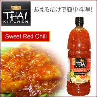 some thing special レッドチリソース 1Lthai kitchenスプレッド 赤唐辛子 調味料エビチリ にんにく スイートソース sweet red chili