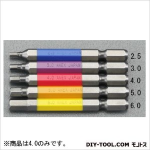 4.0x65mm[Hexagon]ビット 赤 D:4mm、d1:φ4.5mm、L1:8.7mm (EA611BR-4)