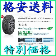 激安SALE PROXES C1S SPEC-a 1本 バルブ付 245/45R19 245/45-19