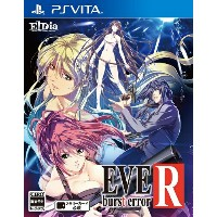 PS Vita EVE burst error R