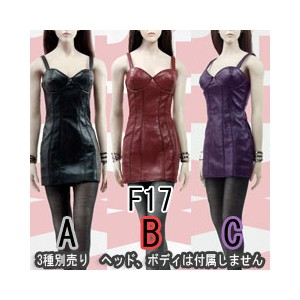 【POPtoys】F17 Haute couture version Ladies Sexy Leather Skirt Dress Suit A/B/C 1/6スケール 女性ドレスセット