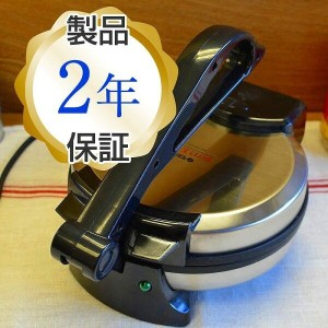 オービット トルティーヤメーカーOrbit 110-volt Roti King Tortilla Maker, 1000-watt【smtb-k】【kb】 【RCP】