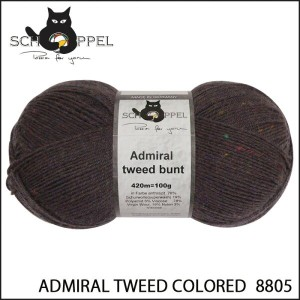 SCHOPPEL 靴下用毛糸 ADMIRAL TWEED COLORED 8805