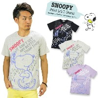 【SALE】PEANUTS スヌーピー プリント 天竺 半袖Tシャツ S1162-61B S116261B 『IT CAN'T GET ANY BETTER THAN THIS!』 SNOOPY ピーナ...