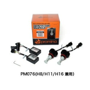 promina LED HEAD FOG BULB H8/H11/H16 6000K(PM076)3800ルーメン12V車専用