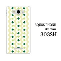 SoftBank AQUOS PHONE Xx mini 303SH ケース カバー 四葉クローバー ボーダー for SoftBank AQUOS PHONE Xx mini 303SH ケース...
