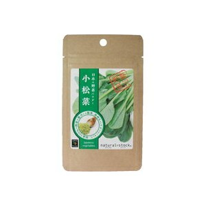 natural stock 日本の野菜パウダー 小松菜 20g[梶商店]